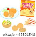 ジャガイモとジャガイモを使った食品 49801548