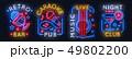ネオン シンボルマーク ロゴのイラスト 49802200