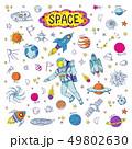 落書き スペース 空間のイラスト 49802630