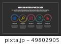 ビジネス 職業 デザインのイラスト 49802905