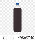 ビン 立体 3Dのイラスト 49805740