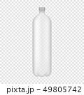 ビン 立体 3Dのイラスト 49805742