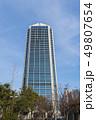 市役所 役所 高層ビルの写真 49807654