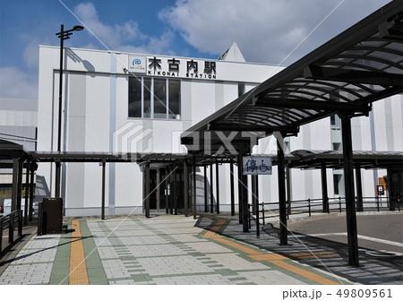 木古内駅(北海道木古内町) 49809561