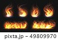 火 ほのお 炎のイラスト 49809970