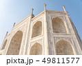 タージ・マハルの墓廟の外観 49811577