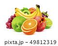 フルーツ 果物 ざくろの写真 49812319