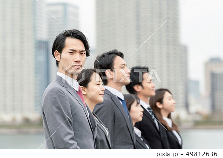 ビジネスグループ 49812636