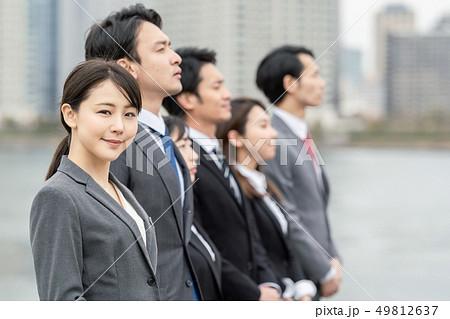 ビジネスグループ 49812637