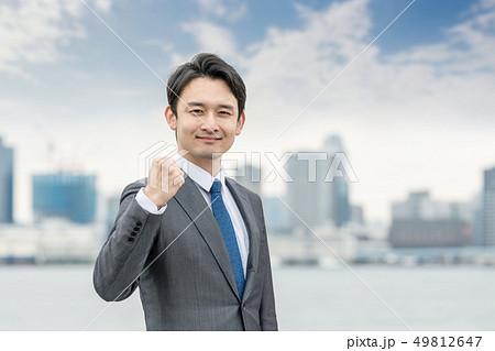 ガッツポーズするビジネスマン 49812647