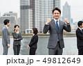 ガッツポーズする男性 49812649