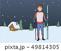Cross-country skiing, winter sport. Young man with skis standing on rural evening background. Vector 49814305