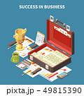 ビジネス 商売 作戦のイラスト 49815390