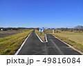 自転車道 49816084