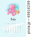 2020 calendar page. 49816299