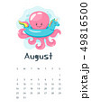 2020 calendar page. 49816500