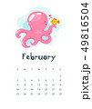 2020 calendar page. 49816504