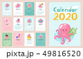 2020 calendar page. 49816520