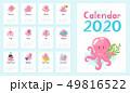 2020 calendar page. 49816522