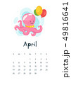 2020 calendar page. 49816641