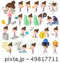 Bun hair mom Pants style_money 49817711