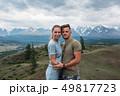 カップル 二人 二人連れの写真 49817723