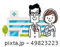 イラスト素材:医師と看護師 49823223