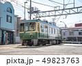 【江ノ電 腰越】 49823763