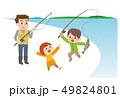 家族 魚釣り 49824801