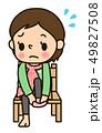妊婦さん 靴下が穿きにくい 49827508