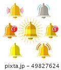 Reminder signal flat icons 49827624
