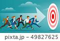 Target running business 49827625