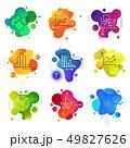 Organic gradients shapes 49827626