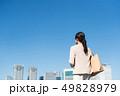 会社員 女性 ビジネスウーマンの写真 49828979