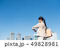 会社員 女性 ビジネスウーマンの写真 49828981