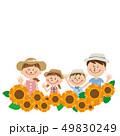 ポップな家族 夏服ではーい! ひまわり畑 49830249