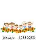 ポップな家族 夏服ではーい! ひまわりの畑 49830253