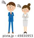 スーツ ビジネスマン ビジネスウーマンのイラスト 49830953