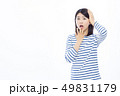 49831179