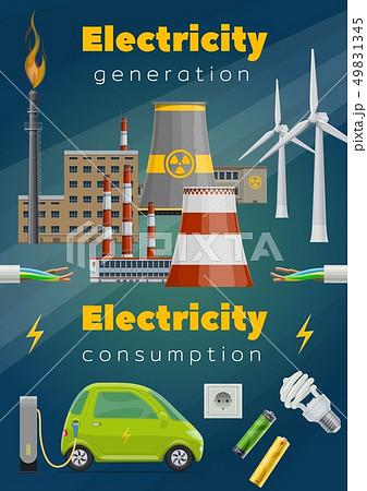 Power stations, wind turbine, electric car, wire 49831345