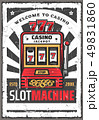 カジノ カジノの マシンのイラスト 49831860