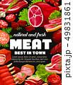 お肉 ミート 精肉のイラスト 49831861