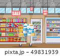 牛乳 スーパーマーケット ベクタのイラスト 49831939