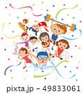 スポーツ応援イメージ 49833061