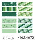 6月のパターン柄 チェック ストライプ セット 緑 49834072