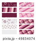 6月のパターン柄 チェック ストライプ セット 紫 49834074