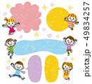 子供 フレーム セット 49834257