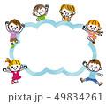 子供 グループ フレーム 49834261
