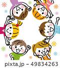 輪になる子供たち 49834263