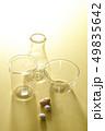 新薬開発 49835642